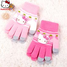 Hellokitty女童手套冬保暖可爱触屏五指小孩公主儿童宝宝毛线手套