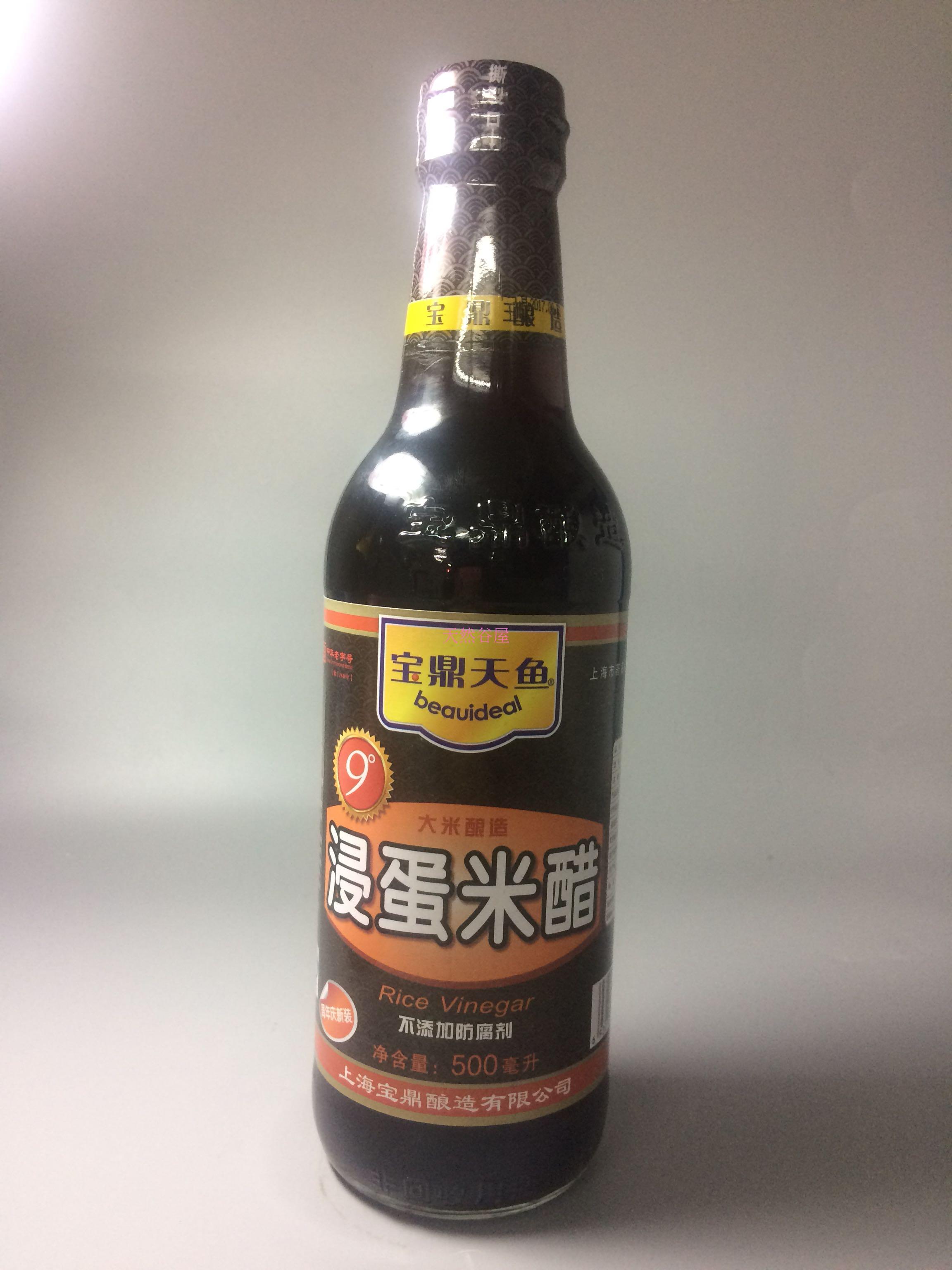 上海宝鼎天鱼酿造 9度浸蛋米醋 醋蛋醋 500毫升,江浙沪10瓶包邮