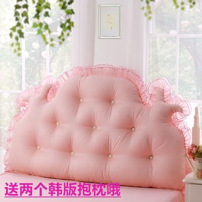 韩式床头靠垫大靠背榻榻米床上软包双人长靠枕护腰垫抱枕纯棉含芯优惠券