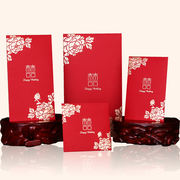 Mai Da Ling wedding supplies wedding red envelopes hard creative personality hi word 10,000 yuan is a wedding red bag