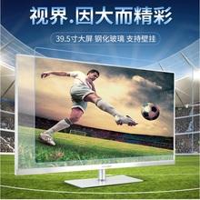长城40英寸网吧网咖电竞游戏屏幕L4017WVG台式高清大屏电脑显示器