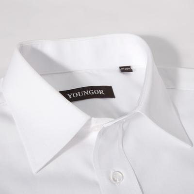 Youngor/雅戈尔夏季短袖男士衬衫纯白色商务休闲半截衬衫男工作服