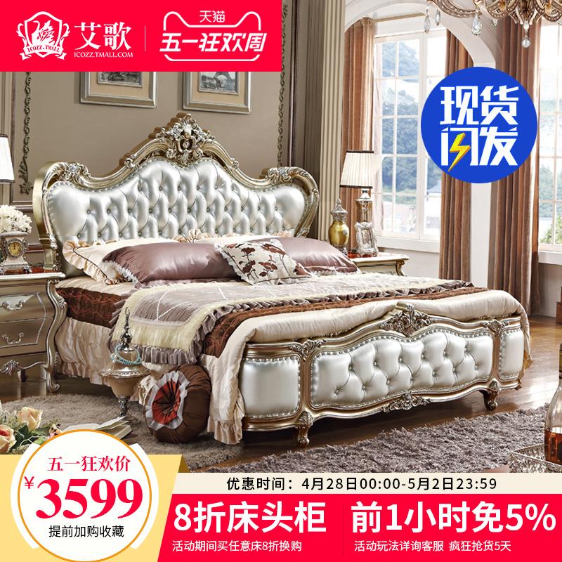 欧式床豪华床特价
