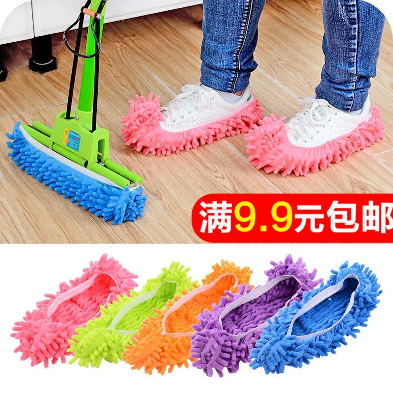 可拆洗清洁鞋套雪尼尔擦地拖鞋 擦地板懒人鞋套 家用地板拖地鞋套