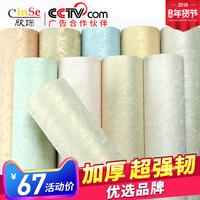 纯色3D硅藻泥素色欧式房间卧室壁纸无纺布墙纸客厅现代简约背景墙