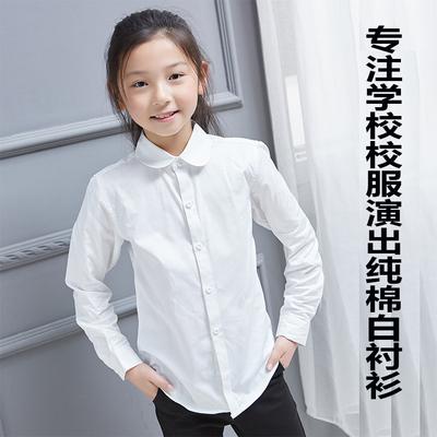 女童白衬衫长袖纯棉中小学生白色衬衫校服女孩演出服纯白儿童寸衫
