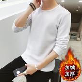 秋衣加绒加厚圆领长袖 T恤冬季保暖内衣服体恤纯白色打底衫 包邮 9.9