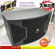 卡包空箱8寸 10寸 12寸空箱 KTV音箱箱体卡包音响空箱体 舞台