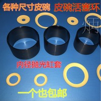 Jaguar Otis dentist mute oil-free air compressor pump accessories cup piston ring 550/750W 1100w