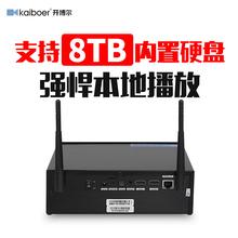 开博尔 Q20蓝光播放器4KHDR硬盘播放机hdmi2.0a蓝光导航家庭影院