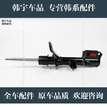 前后绞牙高低软硬可调改装弹簧绞牙避震U6SUV7MPV纳智捷大ABM