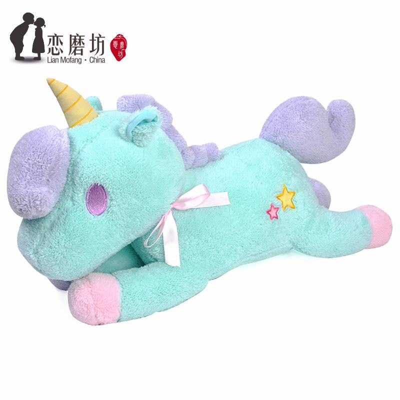 独角兽毛绒玩具陪睡娃娃玩偶双子星生日礼物女生儿童抱枕公仔创意