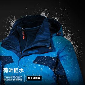 牧高笛户外冲锋衣男女潮牌外套三合一加厚抓绒两件套登山服装