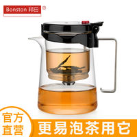 Bangtian household glass liner floating cup heat-resistant thick glass simple teapot office filter tea set