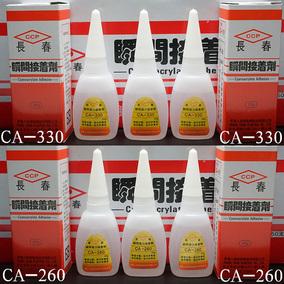 包邮台湾长春CA-260瞬间胶330低白化260胶水快干胶电子零件骨架胶