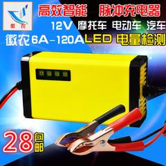 铅酸蓄电池修复
