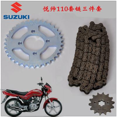 铃木摩托车齿轮