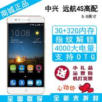 7P正品旗舰7plus高配手机移动全网通畅想Plus7畅享华为Huawei