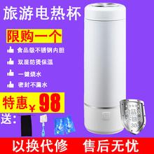电热水杯小型便携旅行电水壶电水杯便携式电煮壶保温养生杯电热杯
