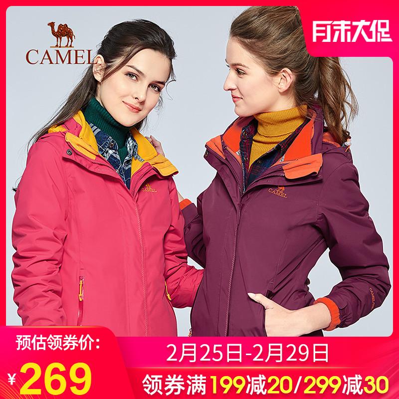 特卖骆驼三合一两件套冲锋衣女防风防水登山服秋冬保暖御寒外套