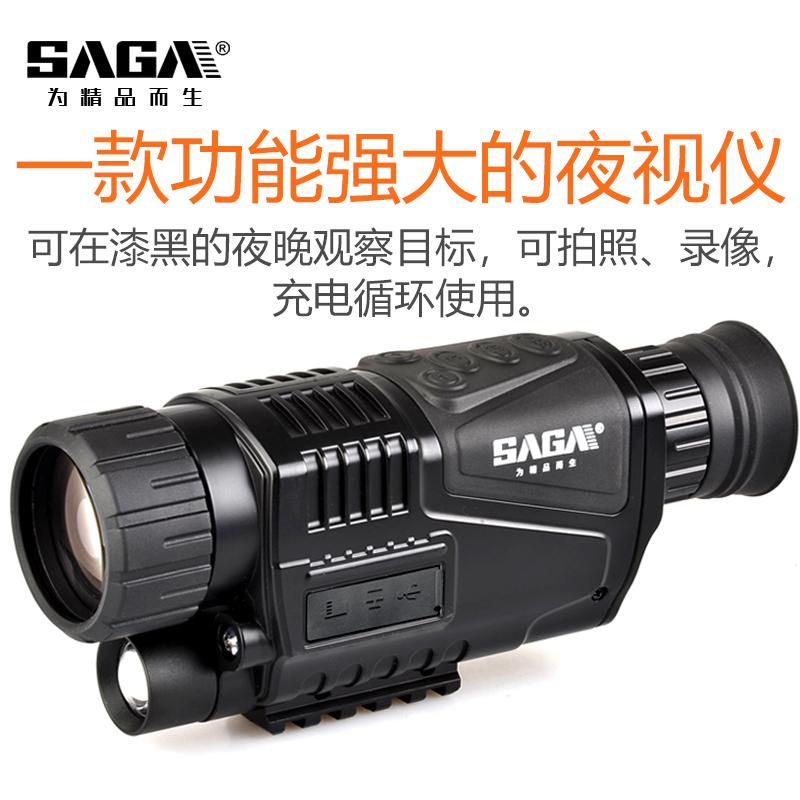 数码夜视仪全黑红外夜视微光高清夜间眼镜红外线非热成像热成相仪