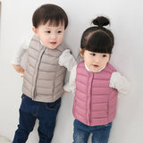 Children's feather edgy bag light round collar baby feather inner bile vest male and girl collarless down jacket inside the new bold