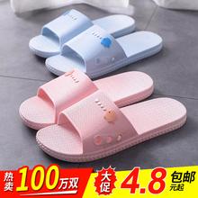 浴室拖鞋 女夏季室内厚底情侣居家洗澡防滑木地板塑料软底凉拖鞋图片