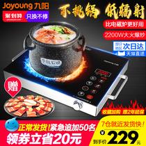 多功能光波炉家用电陶炉2000w超薄静音正品光波炉电陶炉特价