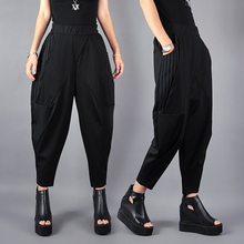 High waist stitching Hallen pants 2019 new leisure stretch nine-point bloomer pants Korean version shows the trend of thin radish pants