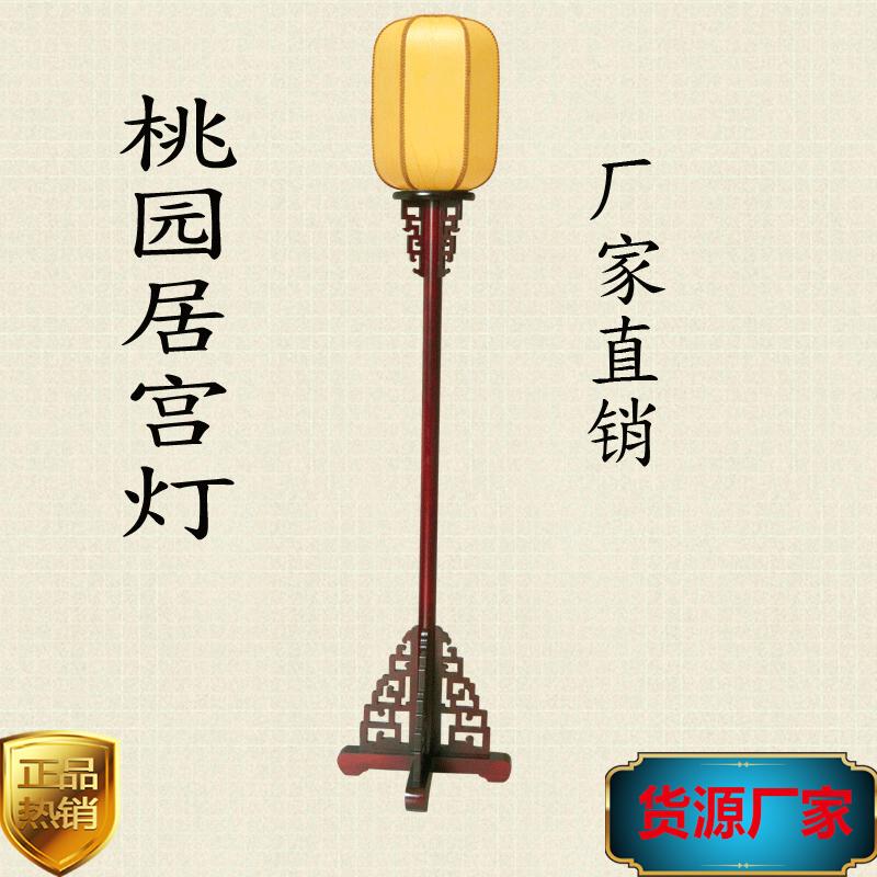 Напольные лампы Артикул 538203627398