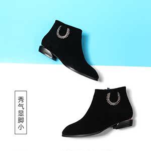 舶特唯尔大码女鞋40-43新款真皮低跟短靴尖头粗跟女靴休闲单靴41