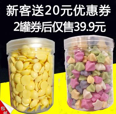 宝宝零食健康小吃饼干手工自制果蔬酸奶溶豆蛋黄溶豆豆无添加奶豆