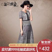名兰世家春秋装优雅时尚大码蕾丝连衣裙女中长款短袖a字裙妈妈装