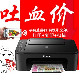 佳能ts3180无线彩色照片家用办公多功能复印传真打印机一体机3620