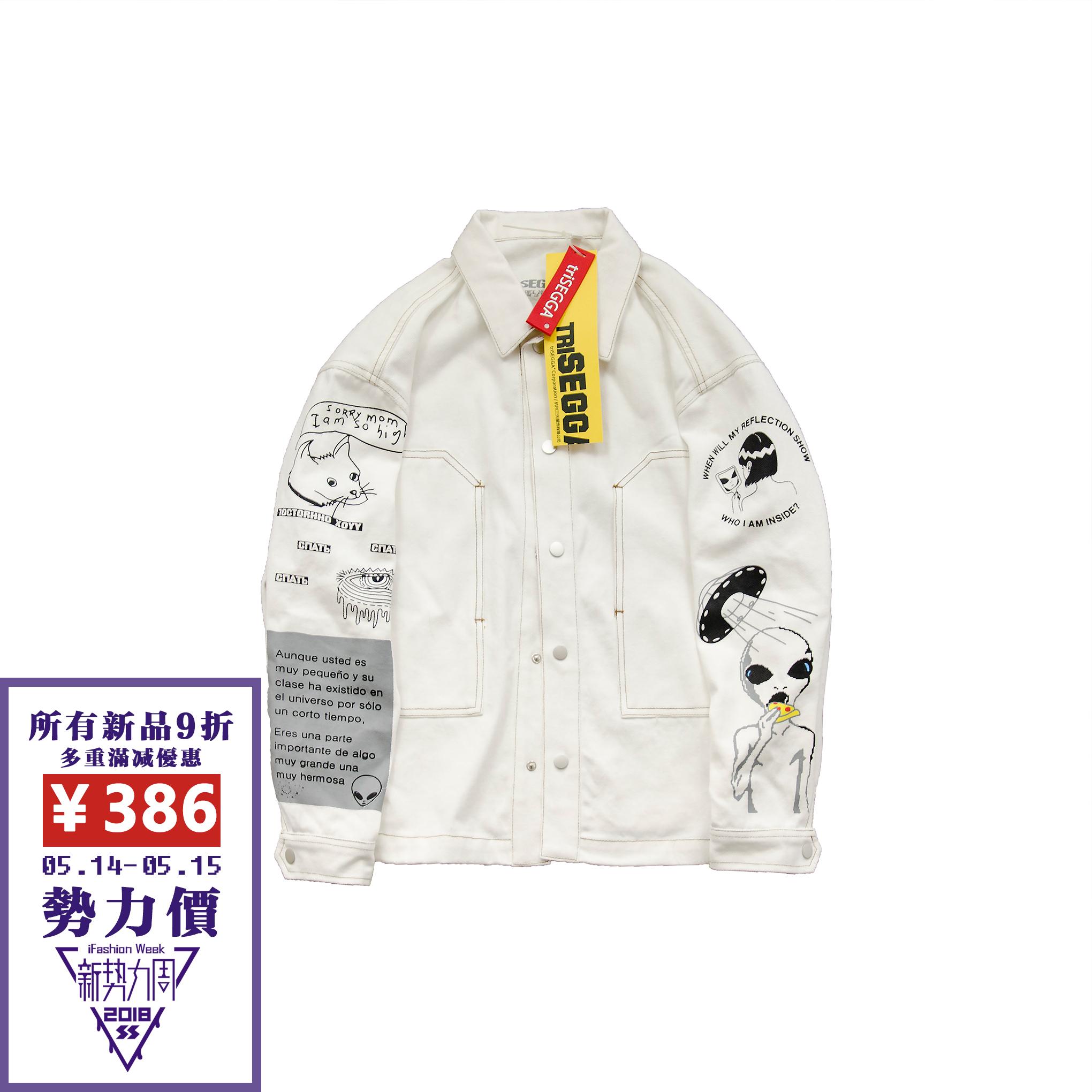 全棉白色夹克