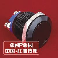 ONPOW Genuine China Red Wave Button Switch --19mm Metal Button GQ19F-10/N
