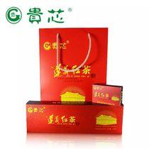 2018年贵州新茶贵州特产遵义独芽嫩芽红茶新茶红茶120克礼品装