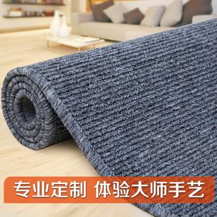 进门地垫门垫脚垫商用办公室满铺地毯客厅茶几厨房防滑垫子定制