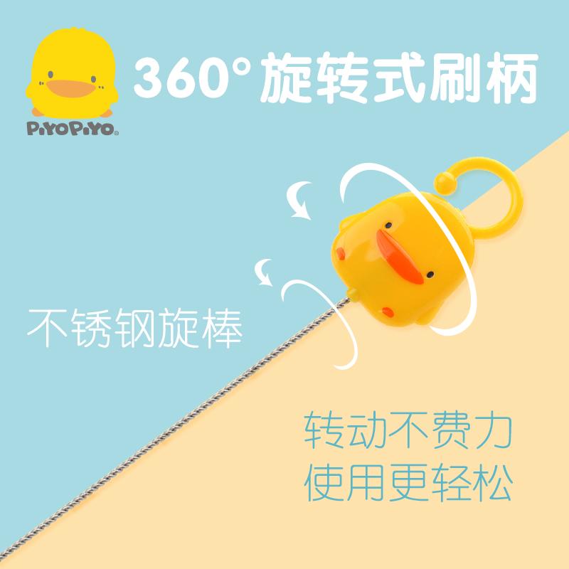 黄色小鸭奶瓶吸管刷加长清洁刷360度旋转刷子2支装830304