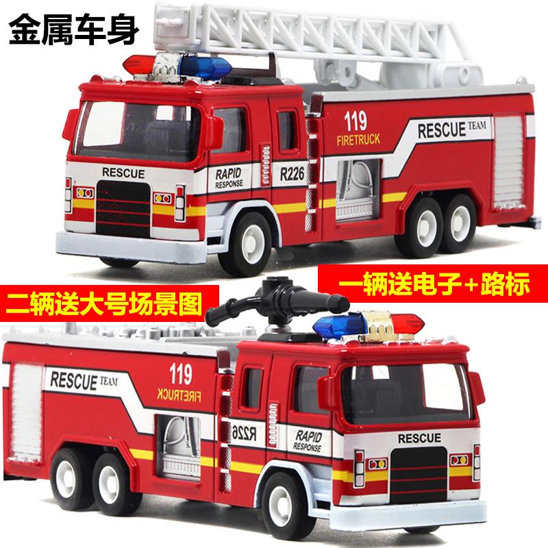 消防车合金模型119救火车儿童玩具车模合金车模型加厚金属