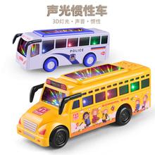 儿童惯性车灯光音乐校车警车回力玩具汽车巴士玩具小汽车 天天特价图片