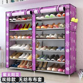学生宿舍神器时尚家居双排加固钢管经济型卷帘牛冿布鞋柜鞋架特价