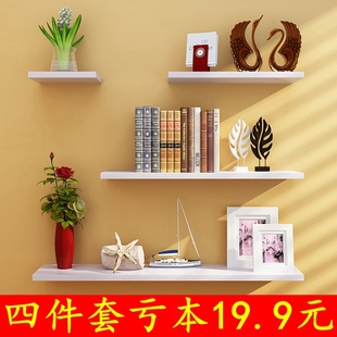 创意墙壁一字隔板卧室书架简约现代搁板壁挂客厅装 墙上置物架