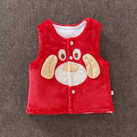 Baby vest spring and autumn girls newborn clothes baby male children's vests autumn and winter warm vest cotton wear