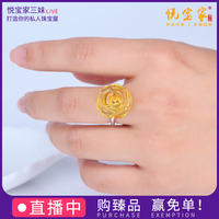 Natural honey wax ring Chicken oil yellow full honey with shape 925 silver inlaid female female gold rose ring live 12