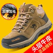骆驼棉鞋 男冬季保暖加绒加厚运动休闲登山鞋 真皮防滑户外雪地靴男