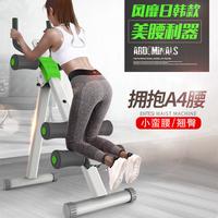 收腹机家用健身器材