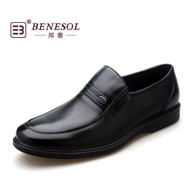 邦赛男鞋正品