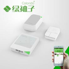 智能开关wifi远程遥控智能家居产品86型电源灯入墙式智能 绿袖