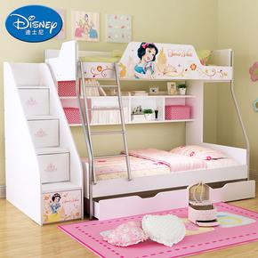 迪士尼儿童家具 子母床双层床上下床儿童高低床女孩公主多功能床